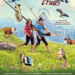 """""""Auf Tour Z'Fuaß"""" – hier ist der erste Kino-Trailer"""